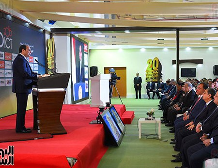 Egypt's president at CairoICT 2016