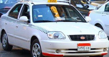 2016-11-27-white-taxi-cairo-201609270739343934
