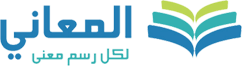 Almaany dictionary logo