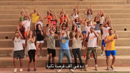 Happy Egypt, YouTube Video