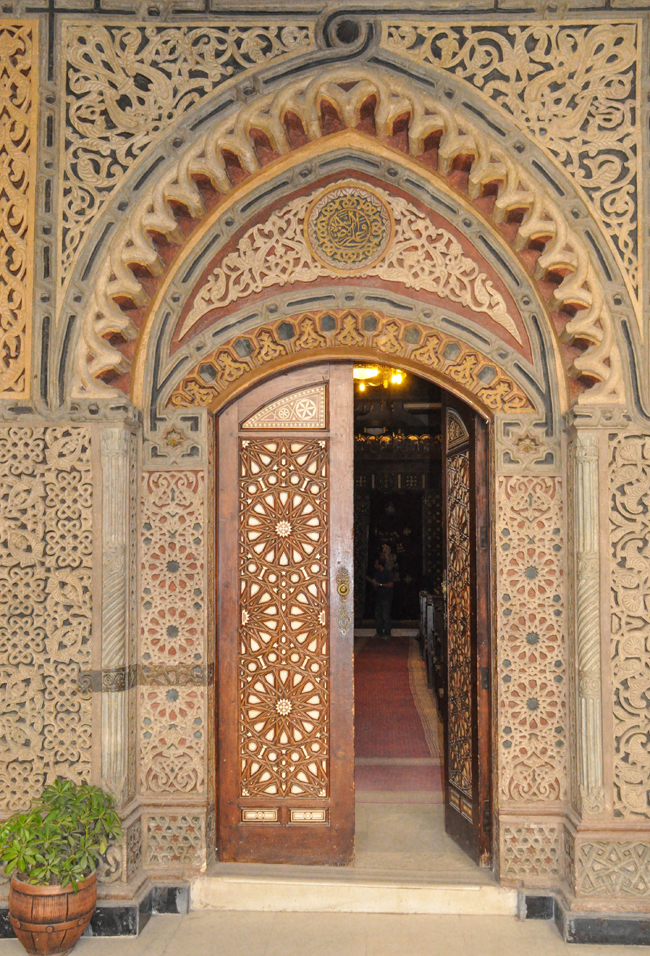 Complex of religions in Cairo - Gate of the Hanging Church (Al-Ahram)