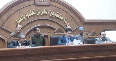 Egypt Judicial Court (Youm7)