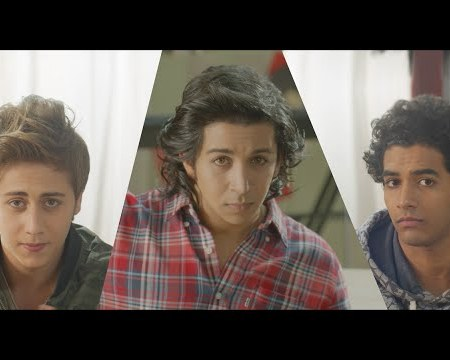 El So7ab BoyBand YouTube Video