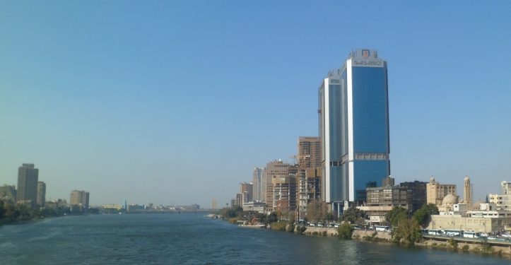 National Bank of Egypt (NBE) in Cairo