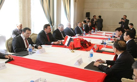 Egypt-China cooperation forums (Al-Ahram)