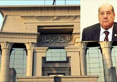 Egypt Constitutional Court (Al-Ahram)