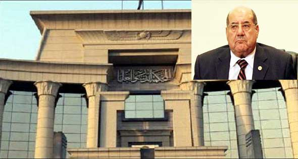 Egypt Constitutional Court (Al-Ahram)