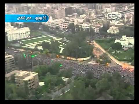 Egypt Revolution Sky Camera YouTube
