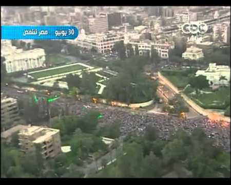 Egypt Revolution Sky Camera YouTube