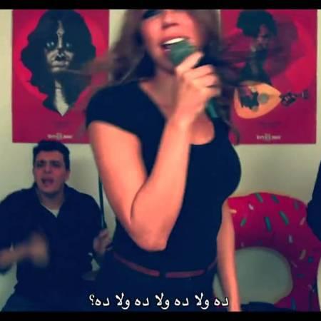 Da Wala Da Song YouTube