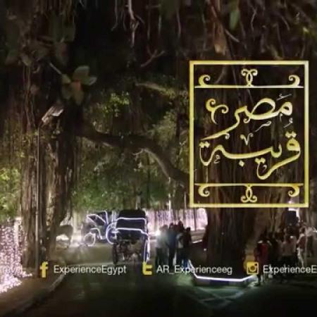 Misr Orayba Egypt Travel TV Commercial YouTube
