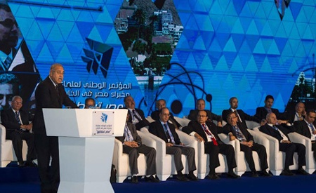 Egypt Prime minister at Science Summit in Hurghada (Al Ahram)