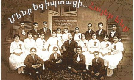 Armenians in Egypt Documentary Al-Ahram