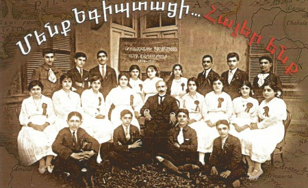 Armenians in Egypt Documentary Al-Ahram