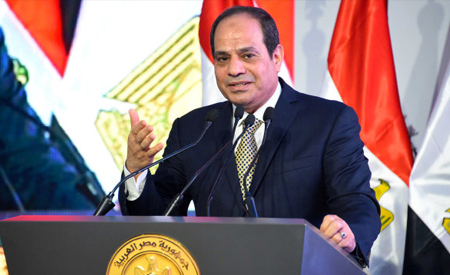 Egyptian President El-Sisi Speech Al-Ahram