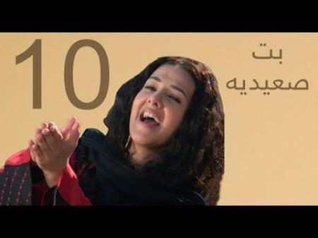 Bent Masriya Donia Music Video YouTube