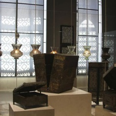 Museum of Islamic Art in Cairo Al-Ahram