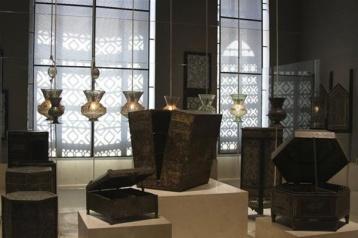 Museum of Islamic Art in Cairo Al-Ahram