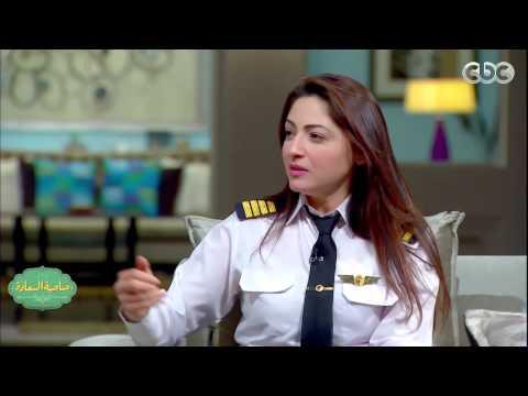 EgyptAir Egyptian Woman as Captain Pilot in Egypt-Air YouTube
