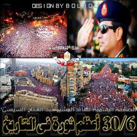 The poster of the revolutionaries during the 2nd anniversary of the 30th of June revolution, 2015. The poster shows the gathering of the Pharaohs on the streets of Egypt to call for the end of radical Islamism in Egypt, and deposing the 1-year islamist president.