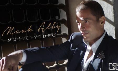 Maak Alby Amr Diab Video Clip 2017 - YouTube