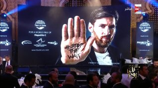 Leo Messi in Egypt during the Tour n Cure Event for the treatment of the Hepatitis virus, 21-2-2017