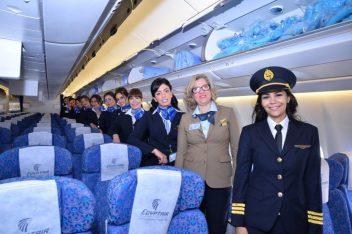 EgyptAir all-women flight crew (Pilot and Flight Attendants) during International Women's Day, 2017