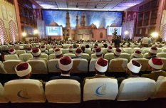 The attendees of Islamic clerics attending Pope Francis and Grand Imam Ahmed El-Tayeb;s speech in Cairo at Al-Azhar University International Conference of Peace (source: Al-Ahram)