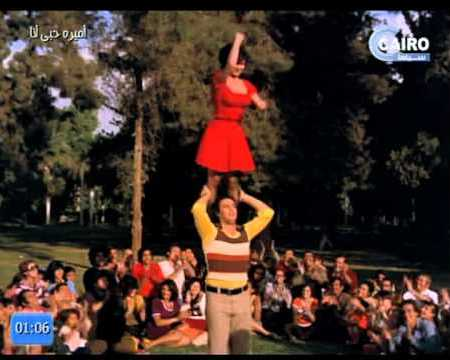 El Donia Rabeea - Soaad Hosney Song - 1970s - Spring in Cairo YouTube