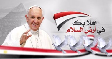 """Egypt prepares and welcomes Pope Francis with banners (here reads: """"welcome to the land of peace) 2017 (source: Youm7)"""