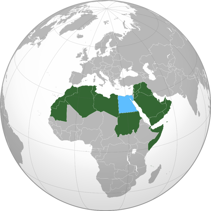 The nations of the Arab world on an orthographic projection map. Here the central location of this region on the globe can be seen. Egypt is also highlighted in blue in the center of this region.