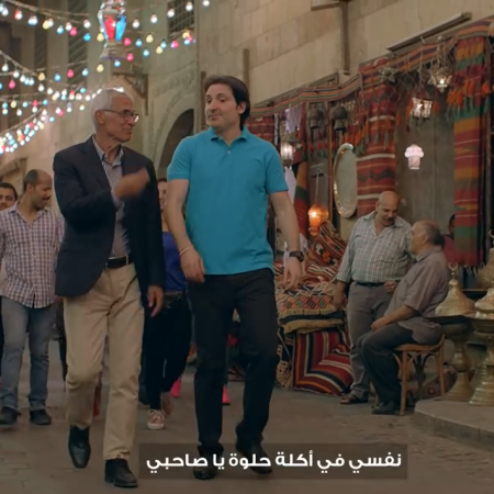 Egyptian Football National Team Coach Cooper spending first Ramadan in Egypt (Source: Vodafone Egypt - YouTube)
