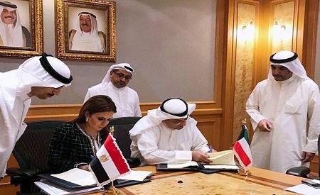 2017-11-20 Egypt Minister for Insvestments Sahar Nasr Kuwait Fund for development Al-Ahram