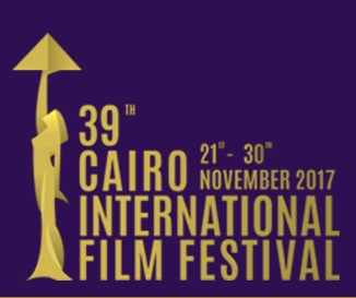 2017-12-02 Cairo International Film Festival CIFF Egypt 2017 logo - Official Website