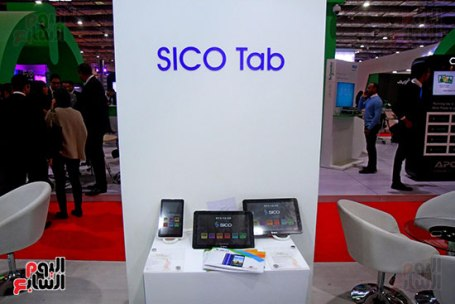 2017-12-09 SICO Tablets at CairoICT 2017 Youm7 01