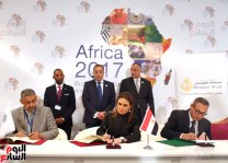 2017-12-10 Egypt Investment minister signs new African project during the Africa 2017 summit in Sharm El-Sheikh Youm7 01