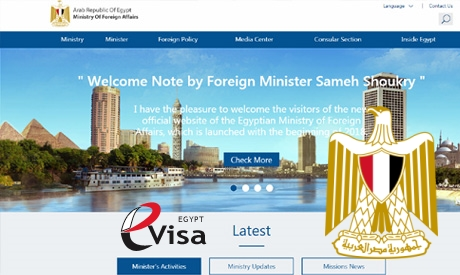 2018-01-04 Egyptian Ministry of Foreign Affairs Online Portal 2018 Al-Ahram