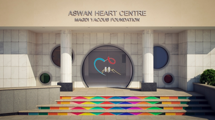 2018-02-03 Aswan Heart Centre 02