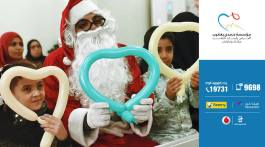 2018-02-03 Christmas at Magdi Yacoub Foundation Aswan Heart Centre
