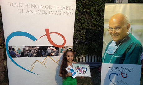 2018-02-03 Magdi Yacoub Foundation - Children at Heart Centre