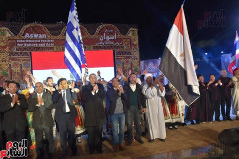 2018-02-21 Greek culture at Aswan Egypt 2018 Youm7