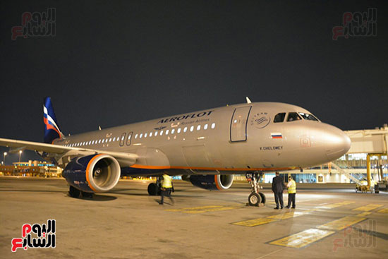 2018-04-14 Aeroflot Russian airline arrives in Cairo airport Egypt 2018 - Youm7