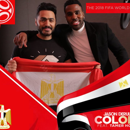 2018-04-24 Jason Derulo Ft Tamer Hosny FIFA World Cup 2018 - Colours - YouTube