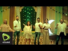 2018-05-22 Etisialat Misr Ramadan 2018 TV Ad and Song Ehna Mesh Benhazar YouTube