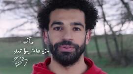 2018-05-27 Idmen Haya Anti-addiction Campaign Egypt Mo Salah Hamaki 01 YouTube