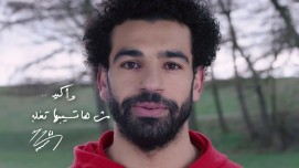 2018-05-27 Idmen Haya Anti-addiction Campaign Egypt Mo Salah Hamaki 01 YouTube