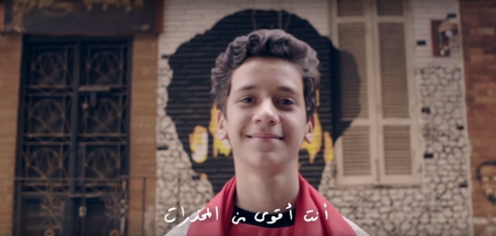2018-05-27 Idmen Haya Anti-addiction Campaign Egypt Mo Salah with the Teens and children 02 YouTube