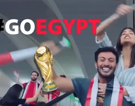 2018-06-05 Egyptian Football fans on board Egyptair on way to Moscow Russia for FIFA World Cup 2018 02 - YouTube