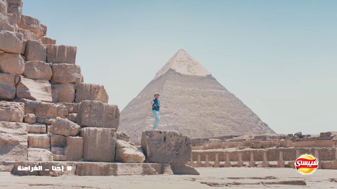 2018-06-16 Pharaohs World Cup 2018 Song Ehna El Farana Abu Chipsy from Egypt - Pyramids - YouTube 01