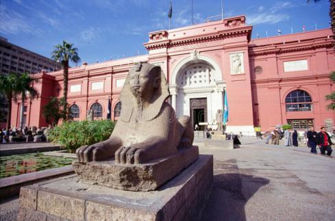 Egyptian Museum in Cairo - Facade